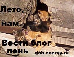Kak_povysit_posezaemost_bloga