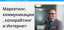 brend_blog