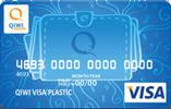 как снять деньги c Qiwi кошелека