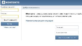 регистрация и заработок в контакте