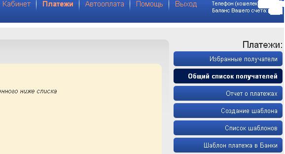 Как вывести деньги с Google AdSense в Яндекс-Деньги