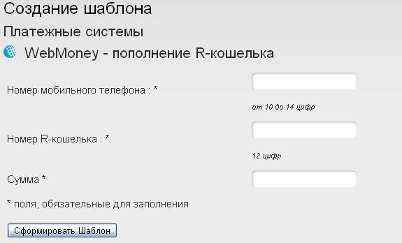 Как вывести с Google AdSense деньги