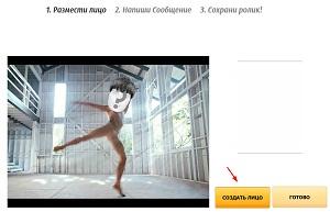 video_s_lizom2