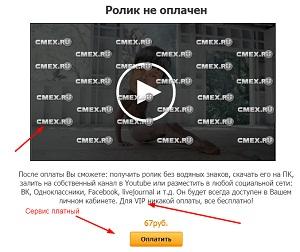 video_s_lizom7