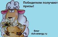 Итоги конкурса комментаторов января и кроссворд
