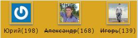 Победители январского конкурса комментаторов