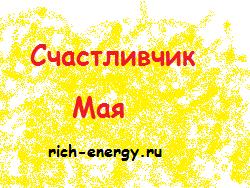may_konkurs