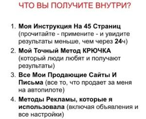 krychok2