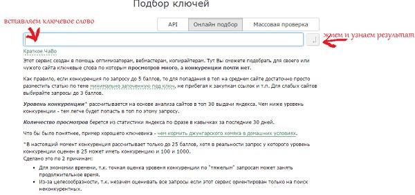 uroven_konkurenzii_kluchey01