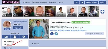подписчики в Фейсбук