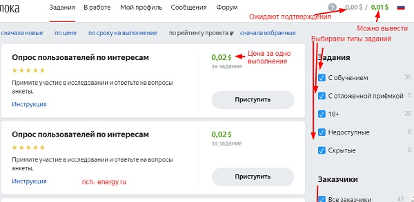 yandekx_toloka2